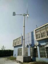 河池無噪音380v風力發電機5千瓦草原安裝風力發電機圖片