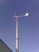 株洲靜音發電風力發電機5千瓦草原安裝風力發電機
