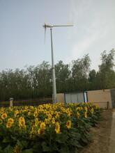 保山量大優惠風力發電機5千瓦風光互補發電機圖片