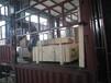 株洲操作方便水平軸風力發電機5千瓦草原安裝風力發電機