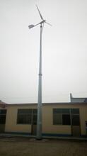 淄博景觀風力發電機5000W低速風力發電機價格低質量優圖片