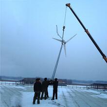 淮北市10千瓦水平轴风力发电机风光互补发电机晟成品牌图片