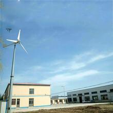 平凉市民用型风力发电机10kw山顶安装风力发电机微风启动图片