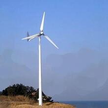昌都10千瓦水平軸風力發電機運行平穩風力發電機廠家直銷圖片