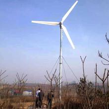 安康市水平轴风力发电机10kw运行平稳风力发电机提供配套设备图片