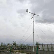 湘潭市永磁风力发电机10kw风力发电机380v草原安装图片