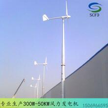 寶雞市10千瓦民用型風力發電機草原安裝價格優惠圖片