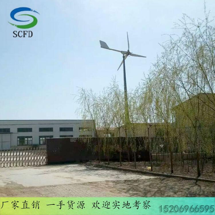 衢州市 民用型风力发电机10kw运行平稳风力发电机价格优惠