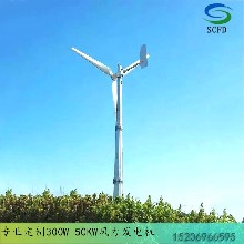 萍乡市小型风力发电机10kw山顶安装风力发电机批发价格图片
