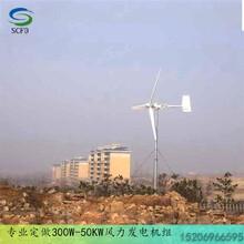 西城诚信销售小型风力发电机20kw养殖使用风力发电机图片