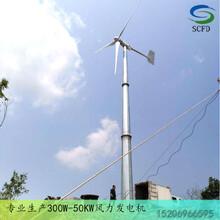 南溪縣風光互補發電系統20千瓦并網風力發電機值得信賴圖片