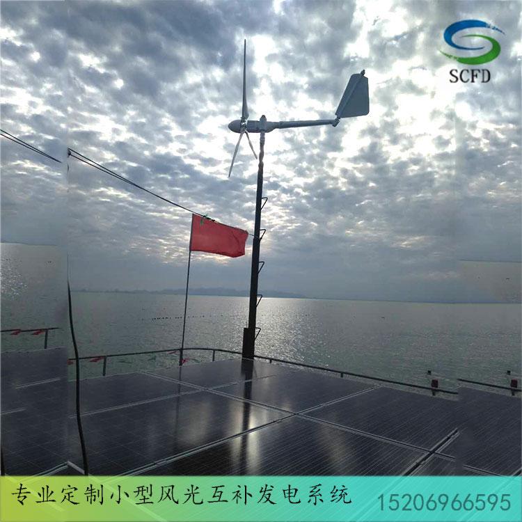 乳源县 微风启动 离网风力发电机20kw草原安装风力发电