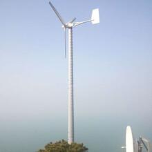 江寧綠色環保并網風力發電機20kw草原安裝風力發電圖片