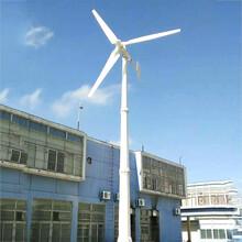 平川微風發電水平軸風力發電機20kw風光互補發電系統圖片