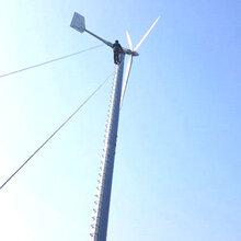 兴城放心采购风力发电太阳能发系统30kw直驱式风力发电机图片