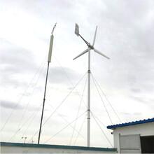 五河绿色能源风力发电太阳能发系统30kw低速风力发电机图片