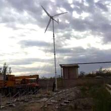 建华晟成定做进口轴承风力发电机30kw离网风力发电机图片