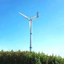 獻縣晟成定做草原安裝風力發電機30kw水平軸風力發電機圖片