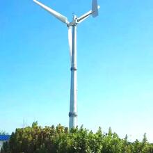 靜海放心購買進口軸承風力發電機30kw小型風力發電機圖片