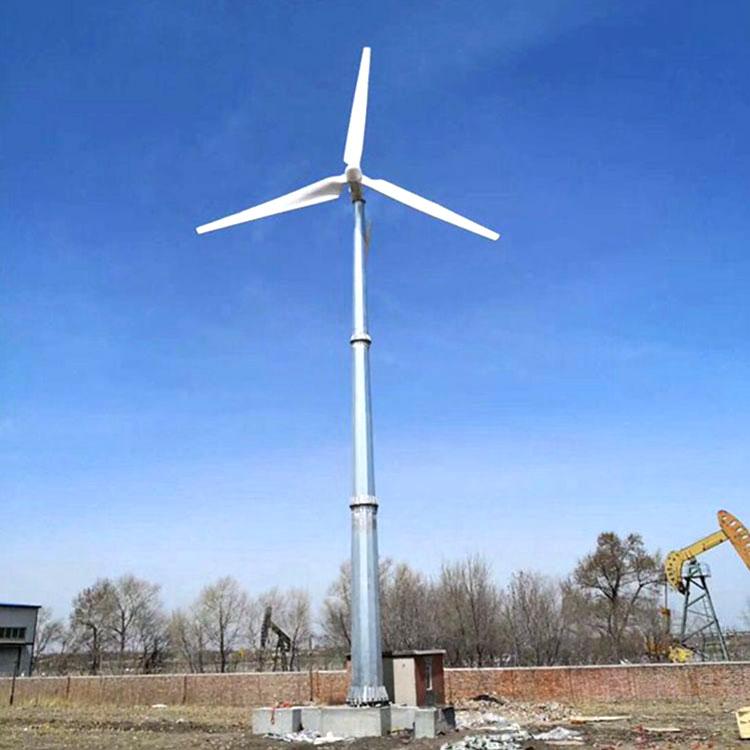 饶阳水平轴风力发电机30千瓦放心采购低噪音风力发电机