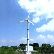 黟县220v风力发电机30千瓦独立供电系统进口轴承风力发电机图片