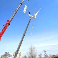 清苑水平軸風力發電機30千瓦風光互補發電系統草原安裝圖片