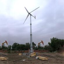 蕉城信赖厂家低噪音风力发电机30kw民用风力发电机图片