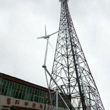 青县取暖使用500瓦微型低速风力发电机环保新能源图片