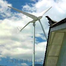 房山草原安裝500瓦小型風力發電機環保新能源圖片