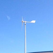 深澤取暖使用500瓦微型風力發電機晟成定做圖片