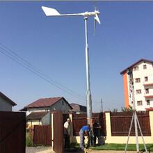 靈丘晟成制造48v風力發電機500瓦微型風力發電機圖片