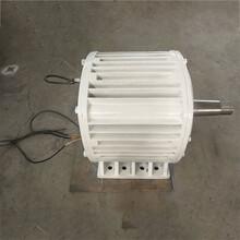 敦化市放心采购节能发电机10KW三相交流发电机图片