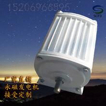 襄城县安装简单直驱式发电机2kw小型发电机图片