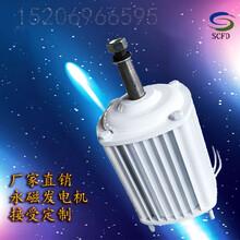 海淀发电效率高直驱式发电机3000瓦小型发电机图片