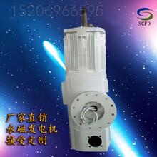 久治县380v永磁发电机5000瓦价格优惠风力发电机专用图片