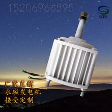 永福县交流发电机5000瓦安装简单发电机家用图片