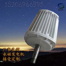 左云县永磁发电机5000瓦售后保证直驱式发电机图片