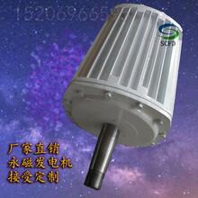 黑山县风力发电机220v5000瓦厂家直销发电机家用图片