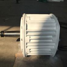 永修县低速发电机5000瓦厂家定做水力发电机图片