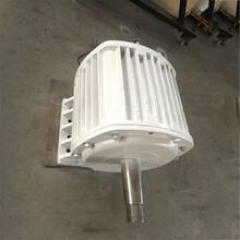 揚中市轉速定做發電機進口軸承30kw低速風力發電機圖片