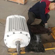 宝清县永磁发电机50千瓦晟成定做380v永磁发电机图片