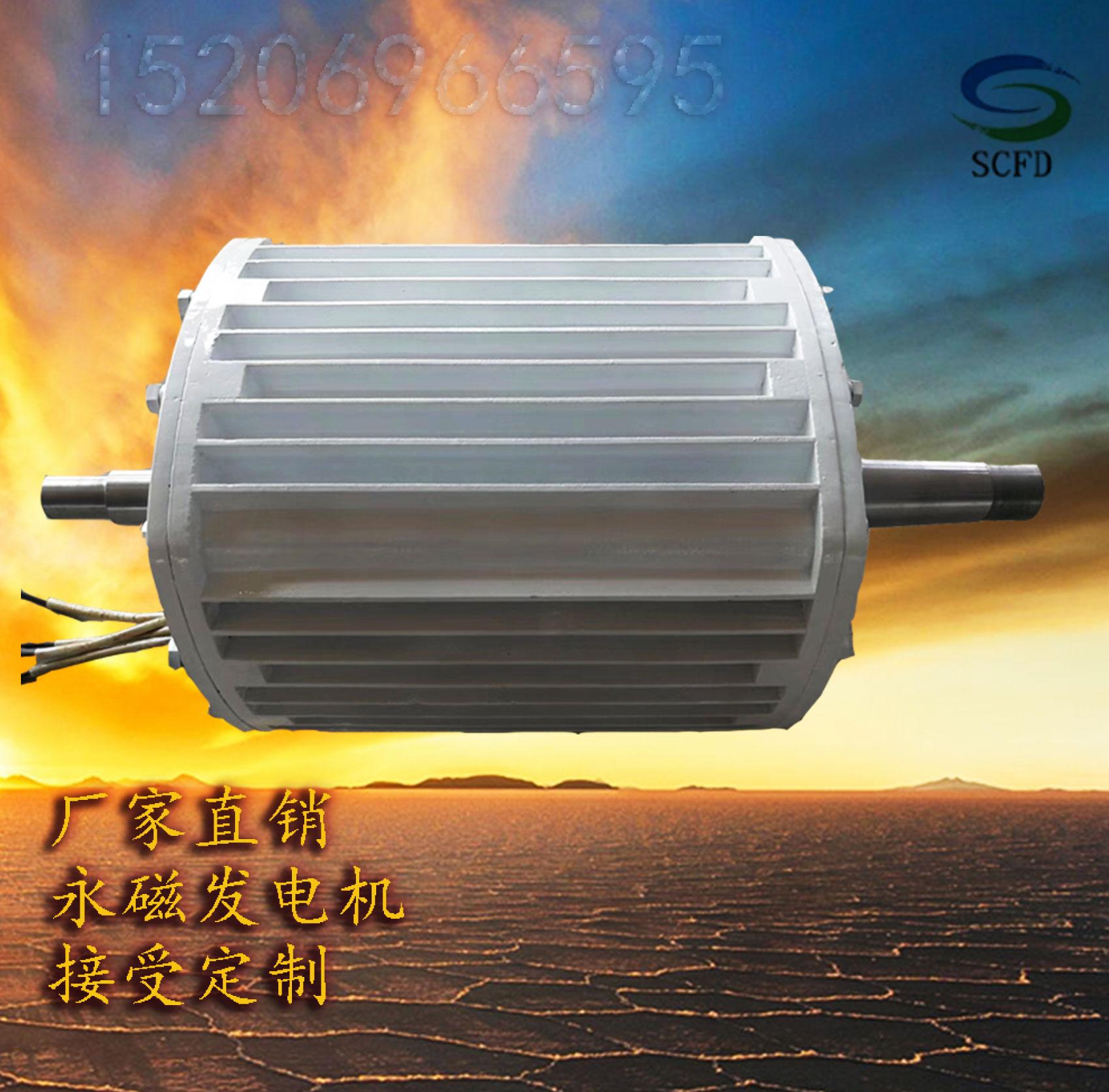 平坝县 运行平稳三相交流发电机50kw永磁发电机