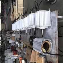 浦東新三項交流發電機2500瓦晟成定做48v風力發電機圖片