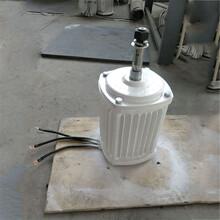 额尔古纳市交流发电机2500瓦定制产品永磁低速发电机图片