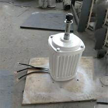 黎平縣交流發電機2500瓦無噪音48v風力發電機圖片