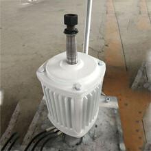 松江低速风力发电机2500瓦性能稳定48v风力发电机图片