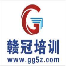 深圳办公设备维修培训
