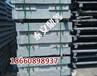 水泥軌枕的安裝方式及參數,批發L630,u630水泥軌枕配件