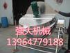 南京板鸭卤煮锅可倾式电加热导热油夹层锅