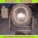 凤爪卤煮锅电加热带搅拌夹层锅400型